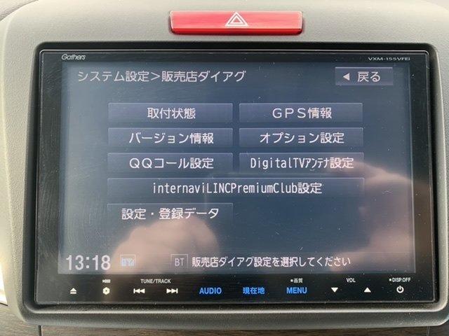 8CBC8D69-8D58-41AD-93A9-7AFB59F5B4FF.jpeg