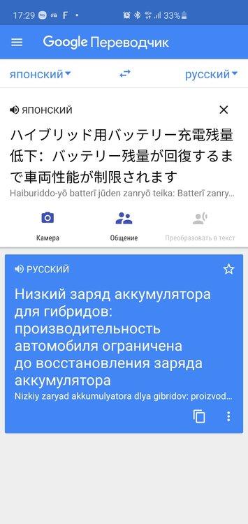 Screenshot_20200616-172904_Translate#1.jpg