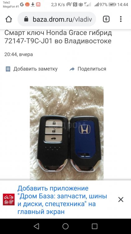 Screenshot_20200818-144440.jpg