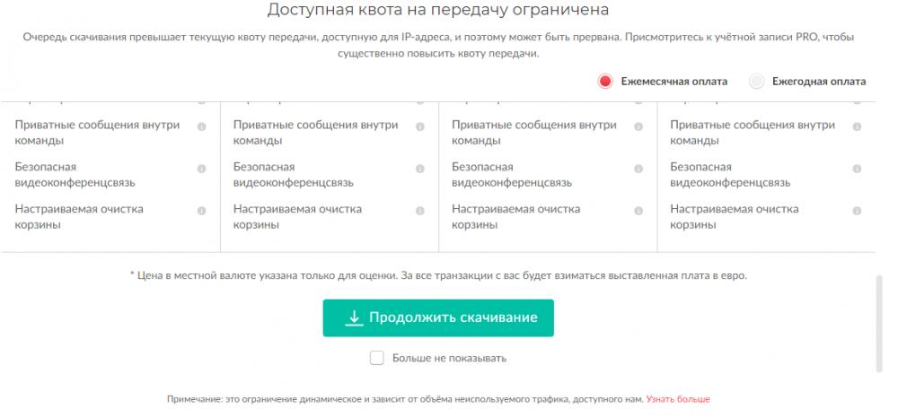 ice_screenshot_20210326-205105.png