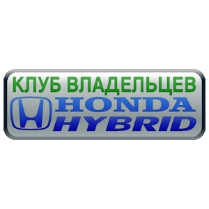 hondahybrid.ru